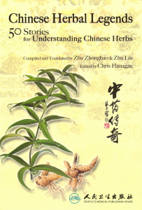 Buy chinese herbs - Chinese Herbal Legends