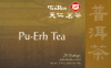 Ten Ren Tea from East Earth Trade Winds