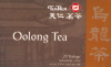 Ten Ren wulong Tea from East Earth Trade Winds